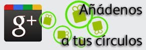 Google plus de regalos